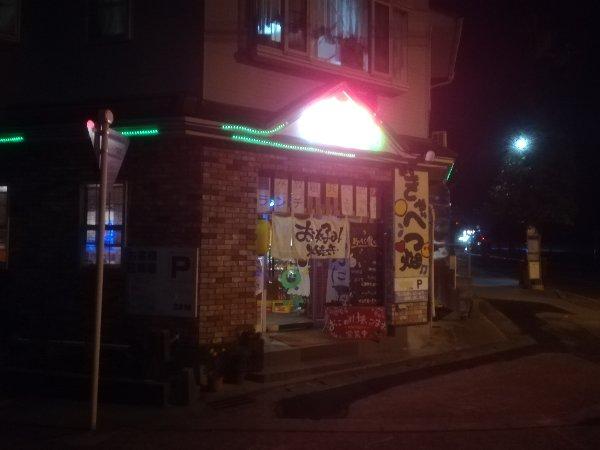 kyabetsuhatake-hikone-001.jpg