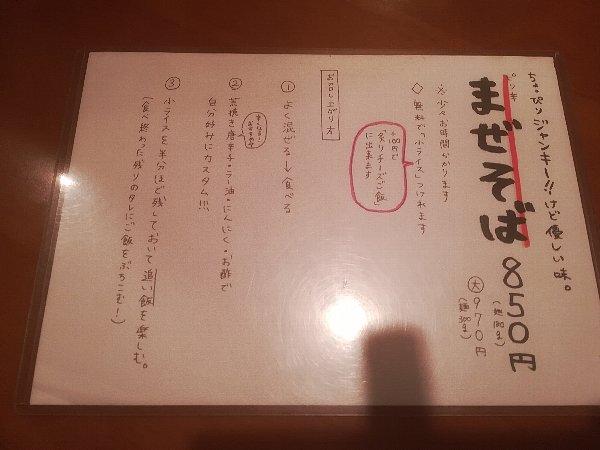 lryo2-sabae-004.jpg