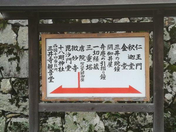 miidera-ootsu-050.jpg