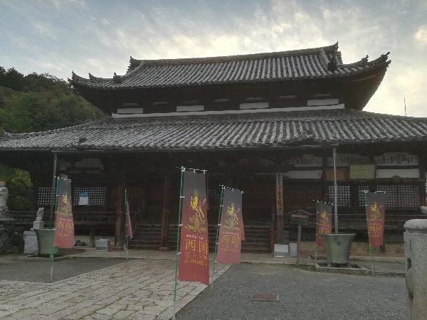 miidera-ootsu-058.jpg
