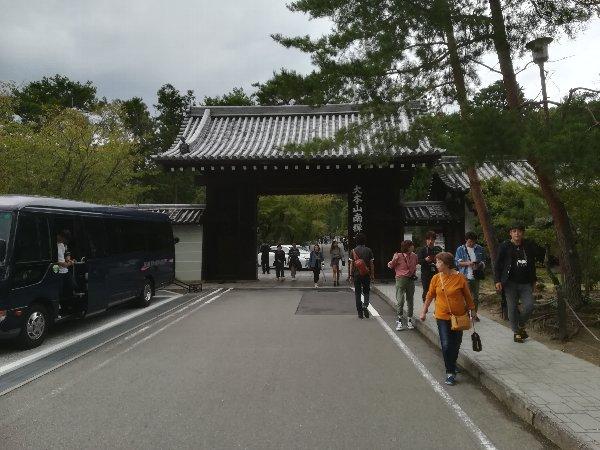 nanzenji-kyoto-004.jpg