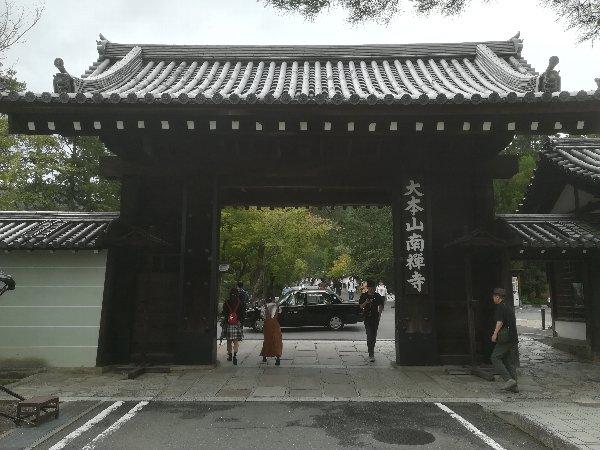 nanzenji-kyoto-006.jpg