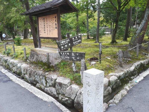 nanzenji-kyoto-007.jpg