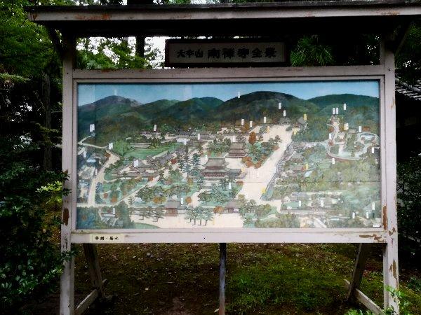 nanzenji-kyoto-010.jpg