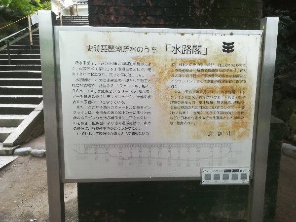 nanzenji-kyoto-040.jpg