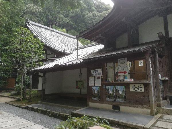 nanzenji-kyoto-049.jpg