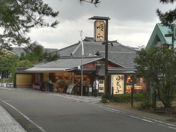 nanzenji-kyoto-090.jpg