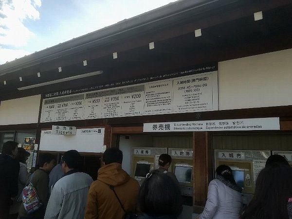 nijyojyo-kyoto-009.jpg