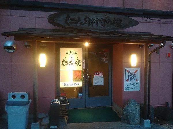 nizaemon-kyoto-002.jpg
