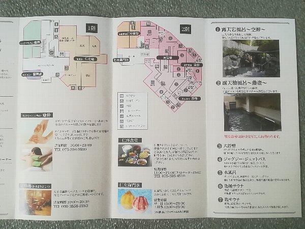 nizaemon-kyoto-012.jpg