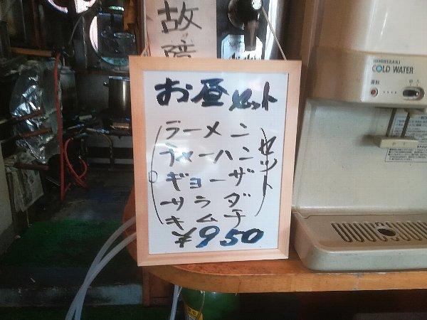 okaya2-tsuruga-001.jpg