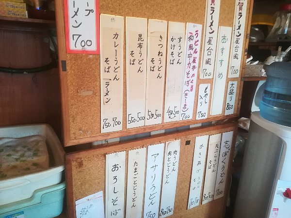 okaya2-tsuruga-002.jpg