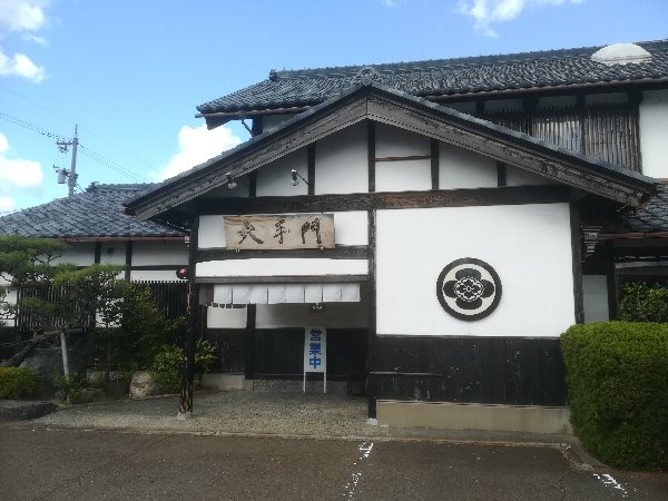 ootemon-tsuruga-001.jpg