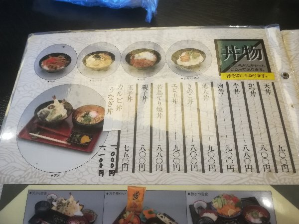 ootemon-tsuruga-006.jpg