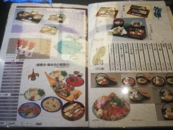 ootemon-tsuruga-008.jpg