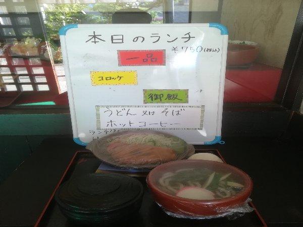 ootemon-tsuruga-019.jpg