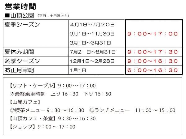 rainbboline-mikata-005.jpg