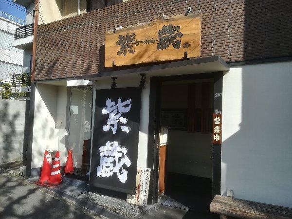 shikura-kyoto-001.jpg