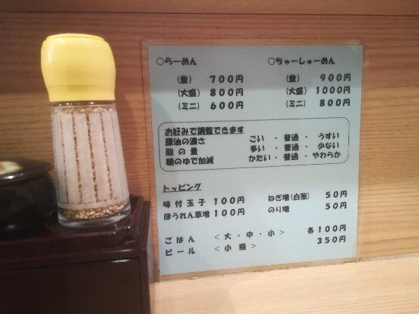 shikura-kyoto-006.jpg