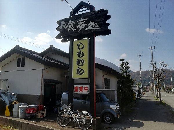 shimomura-oono-004.jpg