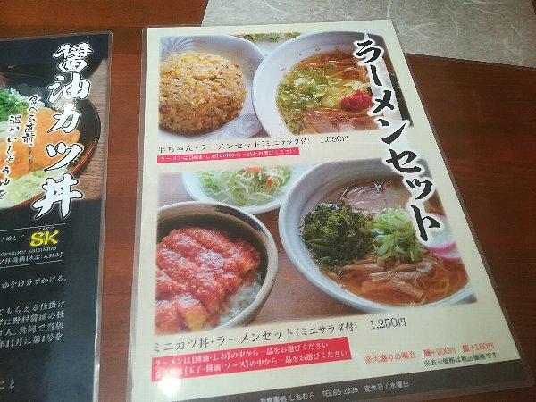 shimomura-oono-006.jpg