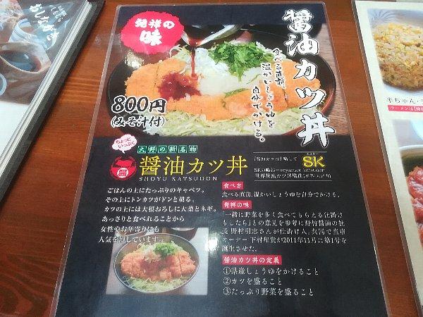 shimomura-oono-007.jpg