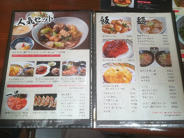 shimomura-oono-008.jpg