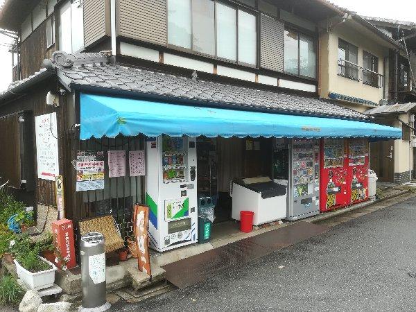 shinnyodou-kyoto-003.jpg