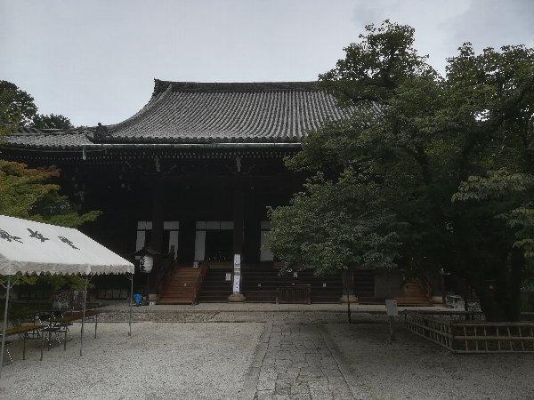 shinnyodou-kyoto-023.jpg