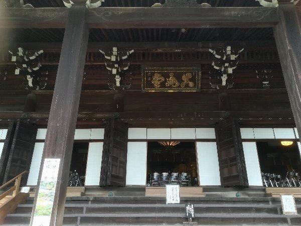 shinnyodou-kyoto-029.jpg