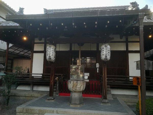 shinsenen-kyoto-008.jpg
