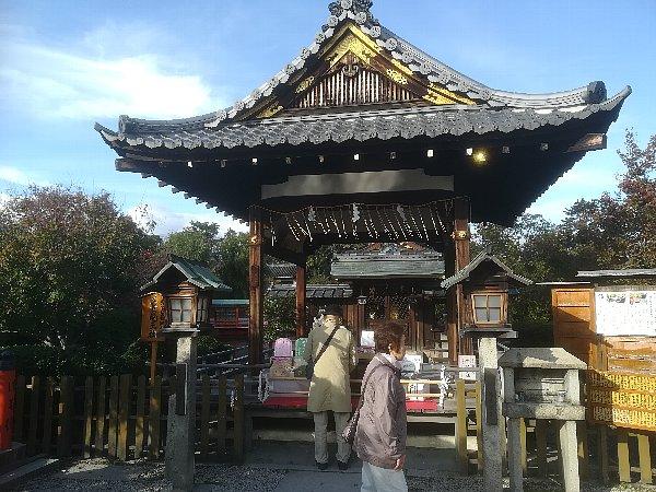 shinsenen-kyoto-011.jpg
