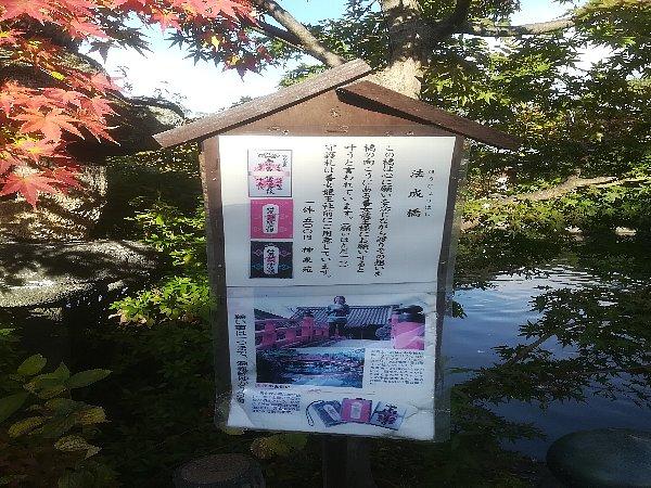 shinsenen-kyoto-022.jpg