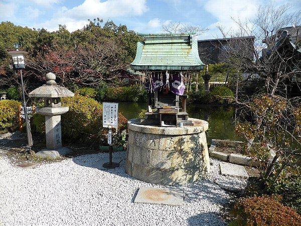 shinsenen-kyoto-029.jpg