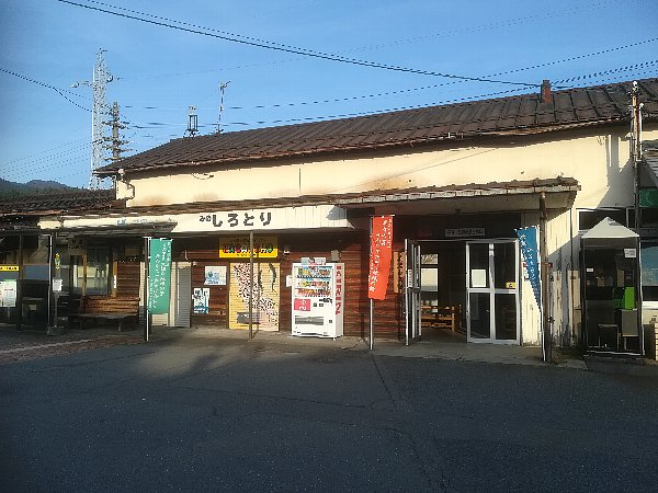 shirotorieki-001.jpg