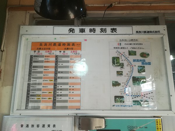 shirotorieki-017.jpg