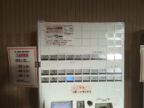 shirotorinou-shirotori-003.jpg