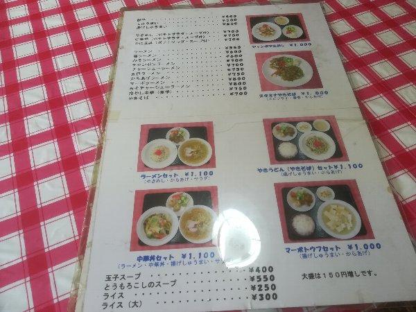 shitantei-takefu-001.jpg