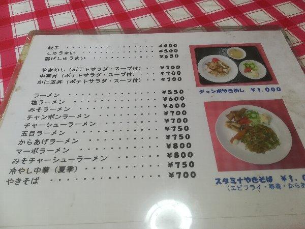 shitantei-takefu-002.jpg