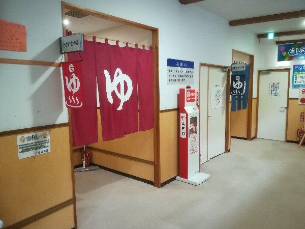suishonou-kaizu-010.jpg