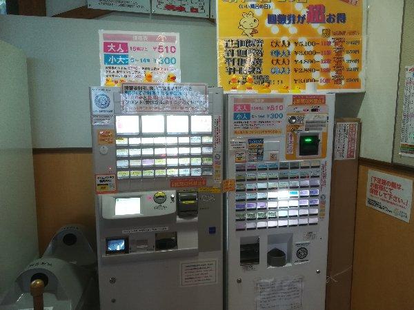 suishonou-kaizu-011.jpg
