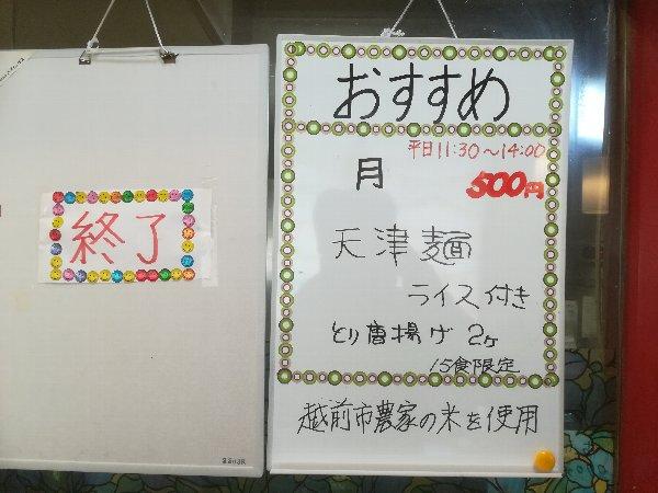 tairiku-awatabe-018.jpg