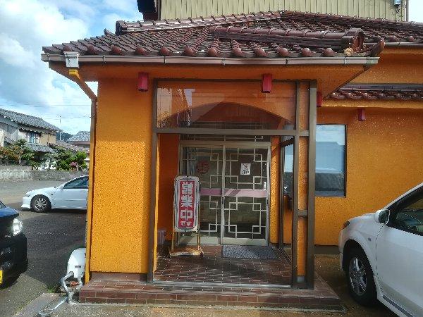 tairiku-awatabe-020.jpg
