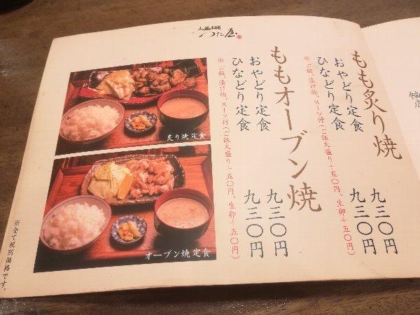 takefu-tsutaya2-002.jpg