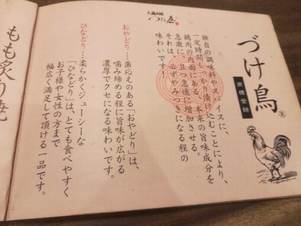 takefu-tsutaya2-003.jpg
