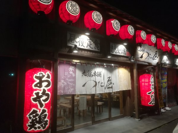 takefu-tsutaya2-009.jpg