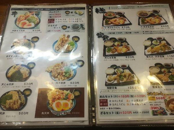 tenju-fukui-004.jpg