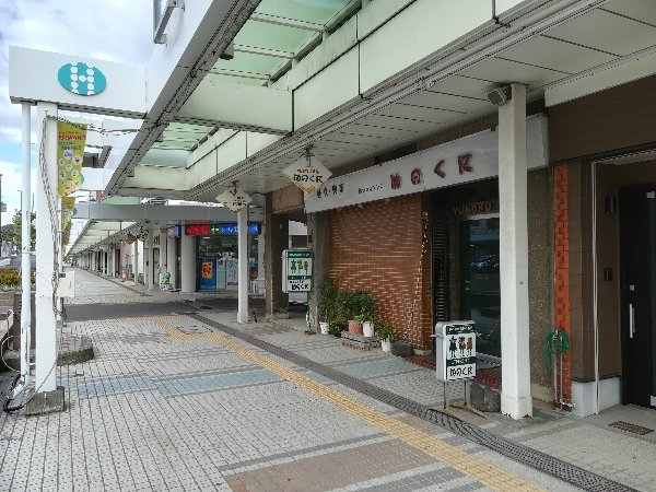 unokuni2-tsuruga-012.jpg