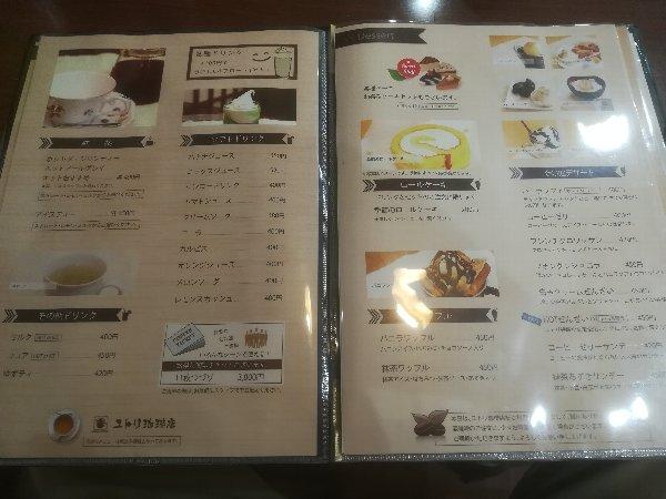 utori-fukui-008.jpg
