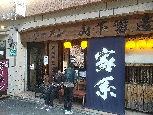 yamashitajozou-kyoto-003.jpg